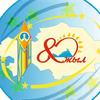 Kyzylorda State University logo