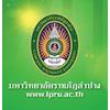 Lampang Rajabhat University logo