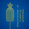 Language and Civilisation Institute logo