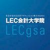 LEC Tokyo Legal Mind University logo