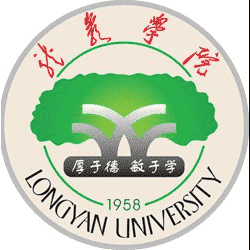 Longyan University logo