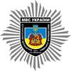 Lugansk State University of Internal Affairs logo