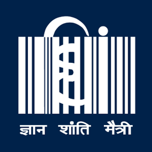 Mahatma Gandhi International Hindi University logo