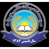 Maiwand institute of Higher Education logo