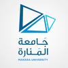 Manara University logo