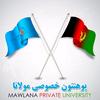 Mawlana University logo