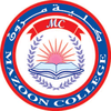 Mazoon University College logo