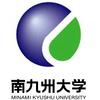 Minami Kyushu University logo