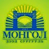 Mongol Institute logo