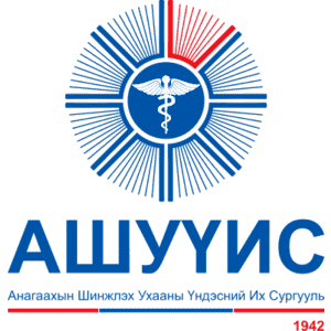 Mongolian National University of Medical Sciences logo