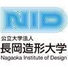 Nagaoka Institute of Design logo