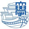 Nagasaki University logo