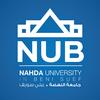 Nahda University logo