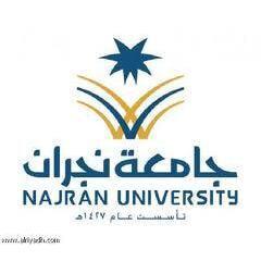 Najran University logo