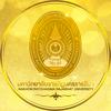 Nakhon Ratchasima Rajabhat University logo