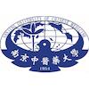 Nanjing University of Chinese Medicine logo