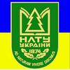 National Forestry University of Ukraine logo