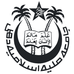 National Islamic University logo