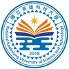 National Kaohsiung University of Science and Technology logo