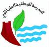 National School of Hydraulic Engineering, Blida logo