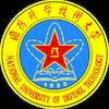 National University of Defense Technology logo