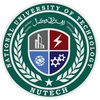 National University of Technology - Islamabad logo