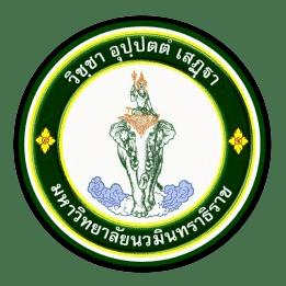 Navamindradhiraj University logo