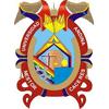 Nestor Caceres Velasquez Andean University logo