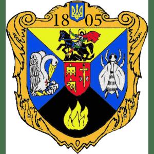 Nizhyn Gogol State University logo
