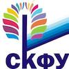 North Caucasus Federal University logo