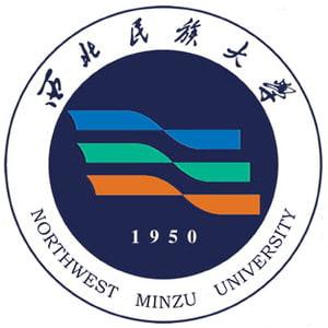 Northwest University for Nationalities logo