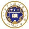 Notre Dame Seishin University logo