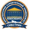 Novosibirsk State Architectural University logo