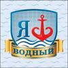 Odessa National Maritime University logo