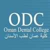 Oman Dental College logo