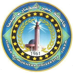 Omar Al-Mukhtar University logo