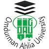 Omdurman Ahlia University logo