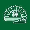 Osaka Shoin Women's University logo
