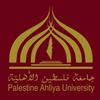 Palestine Ahliya University logo