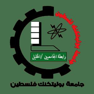 Palestine Polytechnic University logo