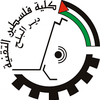 Palestine Technical College logo