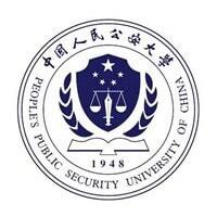 People's Public Security University of China logo