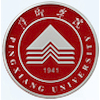 Pingxiang University logo