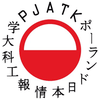Polish-Japanese Institute of Information Technology logo