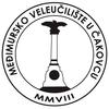 Polytechnic of Medimurje in Cakovec logo