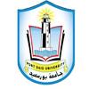 Port Said University logo