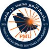Prince Mohammad Bin Fahd University logo