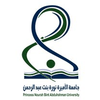 Princess Nora bint Abdulrahman University logo