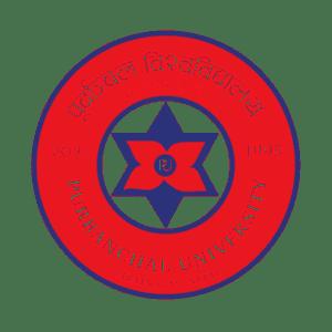 Purbanchal University logo