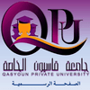 Qasyuon University for Science and Technology logo